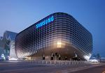 Android vest Najnovije ažuriranje za Samsung Galaxy A50 omogućava poboljšano punjenje baterije